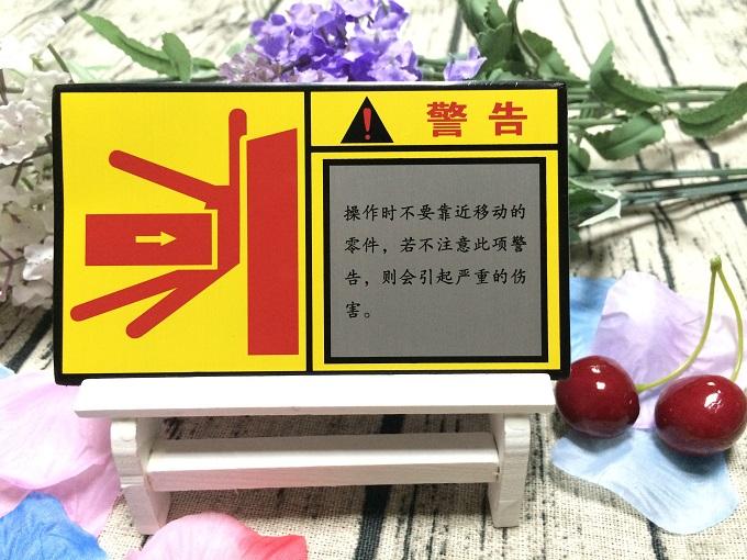 泉州铭牌、恒阳昌、汽车铭牌