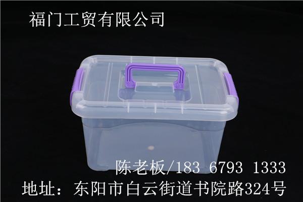 溫州塑料制品加工廠|塑料制品加工廠|豪正豪優質供應商