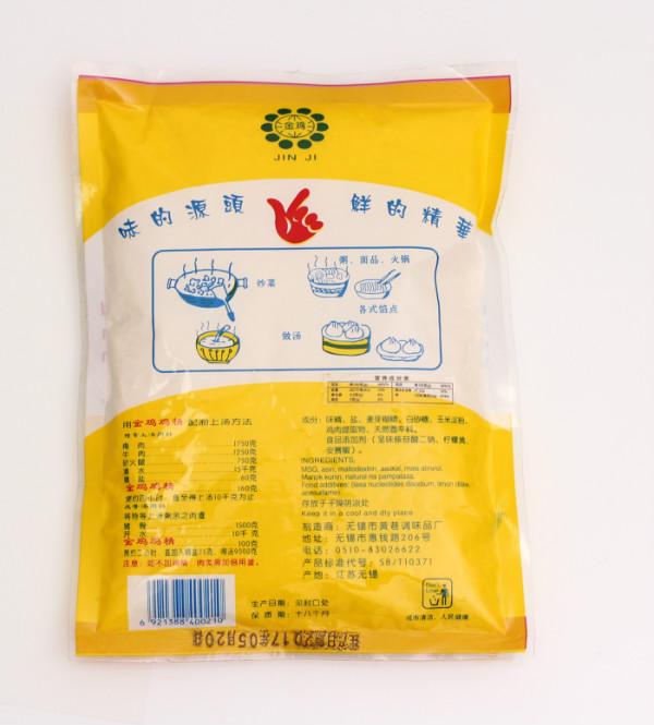 鸡精调味品加工生产厂家,黄巷食品厂,鸡精调味品加工