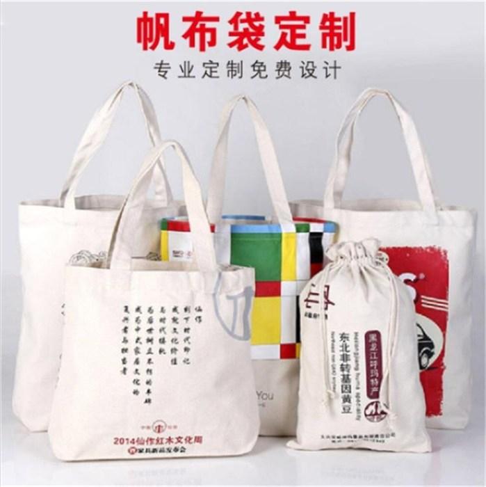 龙灿达 创意包装袋制作 龙岗包装袋帆布 手提包装袋批发