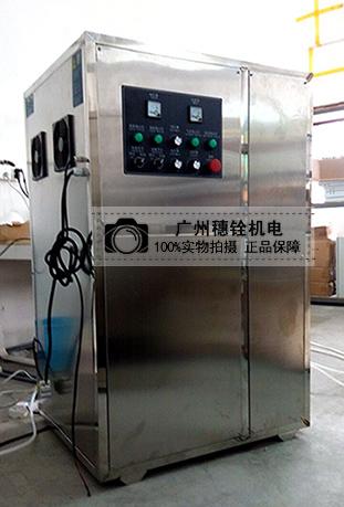 养殖人员消毒机消毒室消毒设备报价
