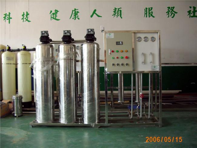 兰州纯水设备_穗铨_高纯水制取设备