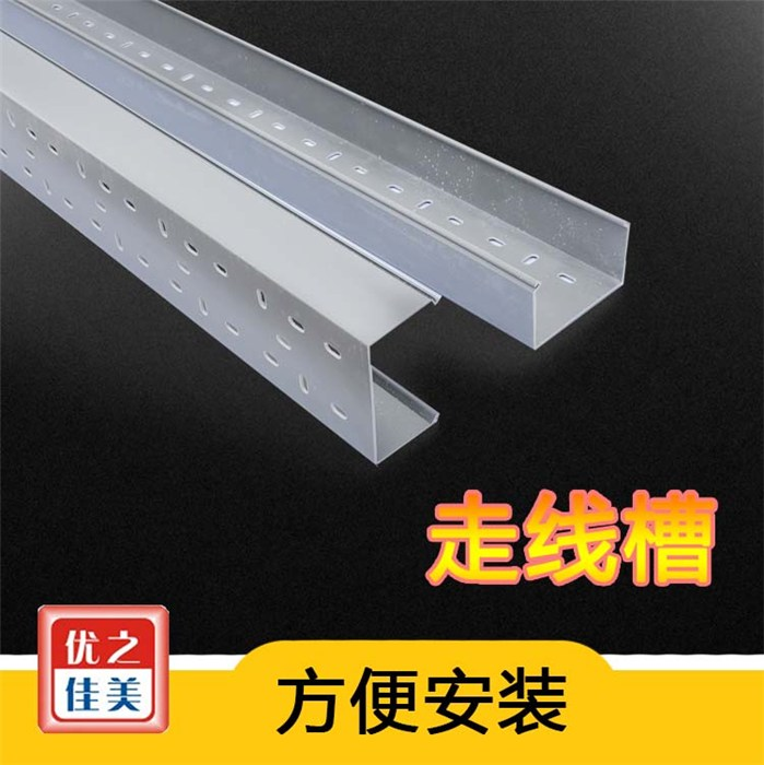 PVC异型材,PVC异型材规格,优之佳美(优质商家)