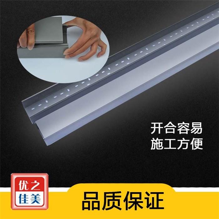 PVC异型材价钱_PVC异型材_优之佳美(查看)