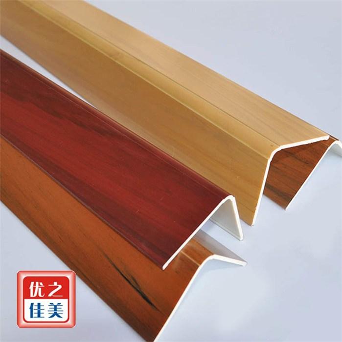 PVC异型材直销,PVC异型材,优之佳美