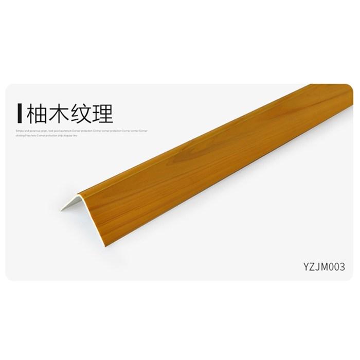 PVC异型材规格,优之佳美,PVC异型材