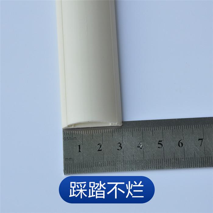 汕头线槽|优之佳美|塑料线槽规格