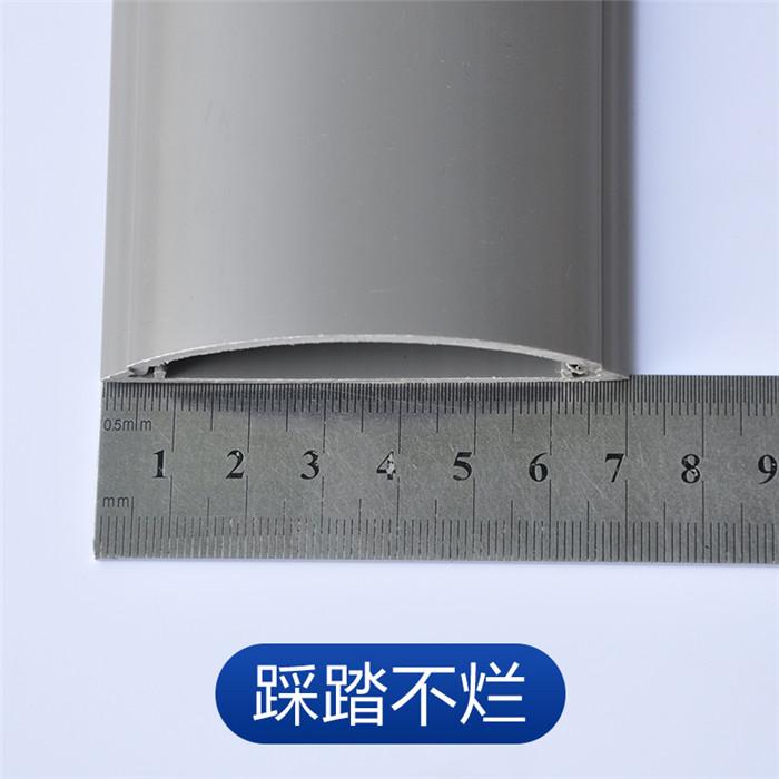 弧型线槽_优之佳美_江苏线槽