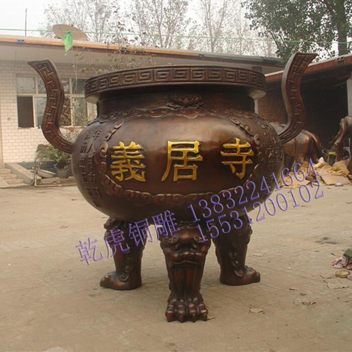 福州铜鼎,乾虎铜工艺品,仿古铜鼎厂家
