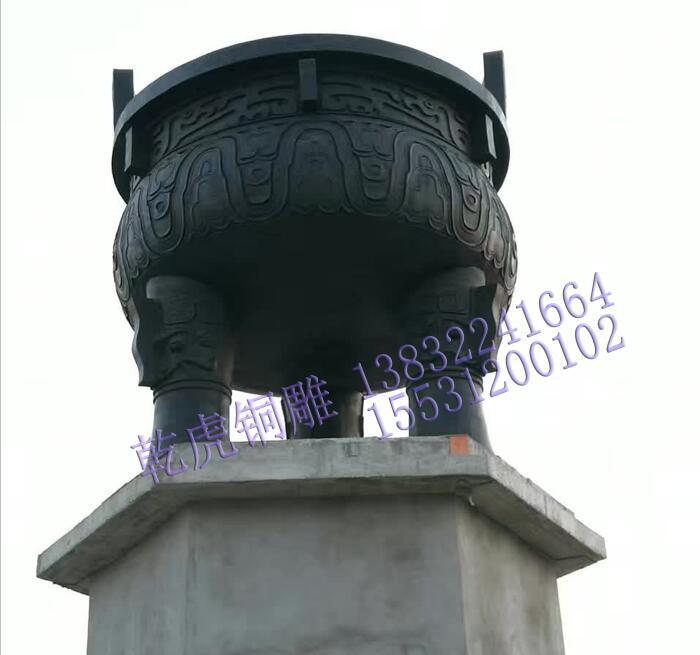 沧州铜鼎|乾虎铜工艺品|仿古铜鼎厂家