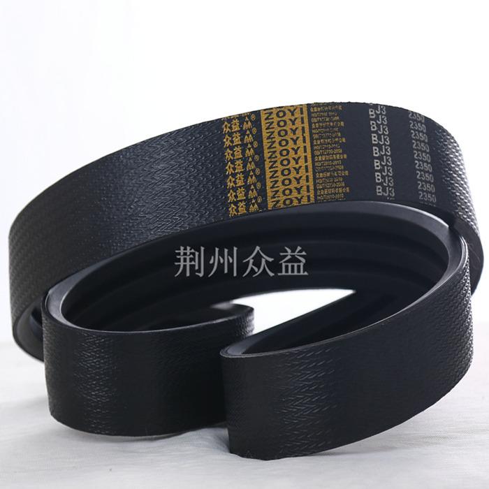 湖南三角带,三角带生产厂家,众益新材料(优质商家)