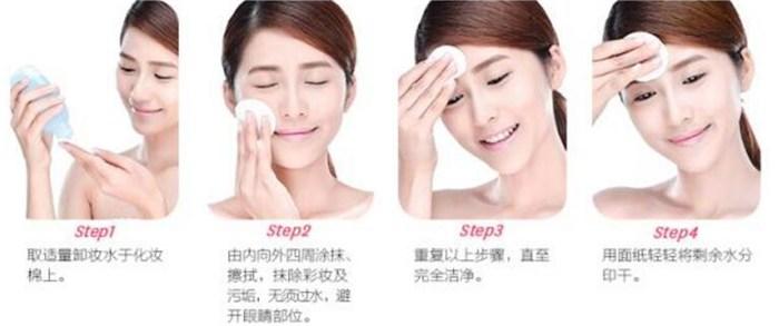 蔓莎国际(图)|卸妆水OEM|白云卸妆水