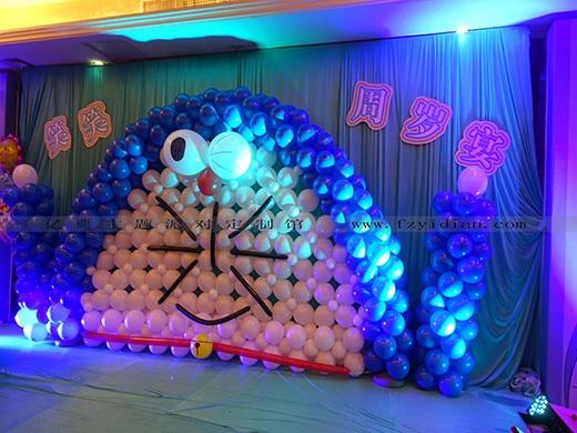 熊猫主题宝宝宴/气球装饰布置报价