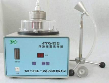 采样器、尘菌采样器、三兴净化(优质商家)