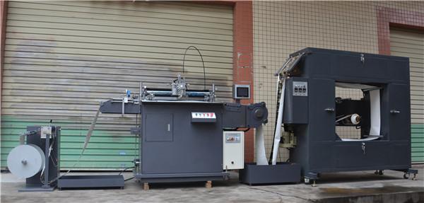 全自动丝印机、丝印机、前诚机械丝印机