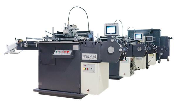 前诚精密机械丝网印刷机,多色丝网印刷机,丝网印刷机