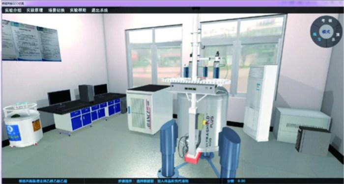 分析仪器、欧倍尔、大型分析仪器