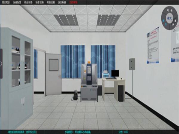 分析仪器|欧倍尔|分析仪器实验