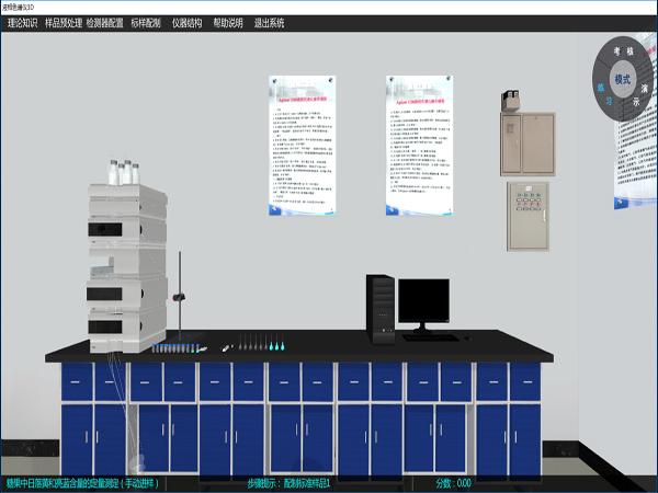 欧倍尔、分析仪器、大型分析仪器