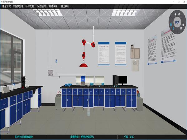 分析仪器|欧倍尔|分析仪器软件