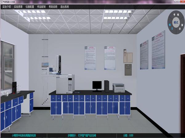 分析仪器、欧倍尔、分析仪器软件