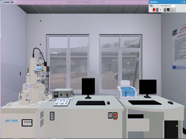 分析仪器|欧倍尔|分析仪器软件应用