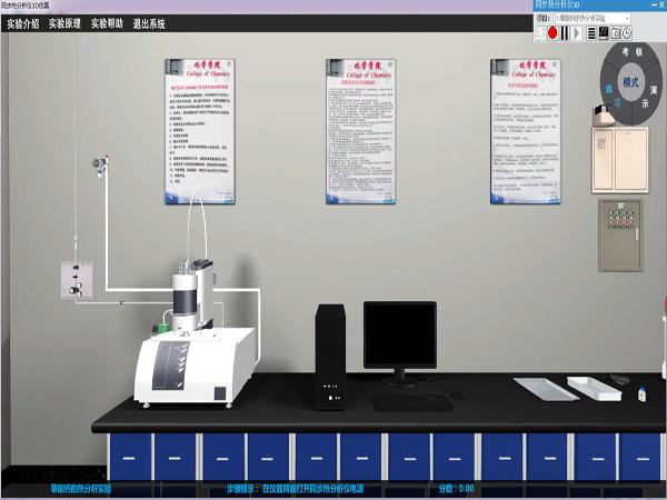 分析仪器软件、分析仪器、欧倍尔