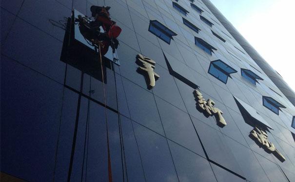 玻璃幕墙修理|涵梦幕墙|佛山幕墙