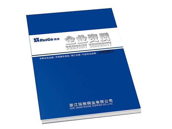 方正汇智彩印(图),宣传册印刷,宣传册