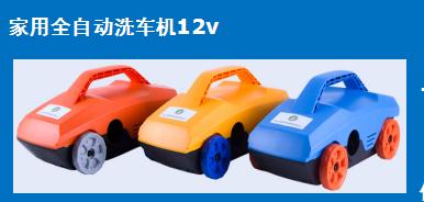 便携式汽车清洗机报价、万盛塑胶科技、菏泽汽车清洗机