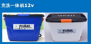 连云港汽车清洗机,苏州万盛塑胶,便携式汽车清洗机