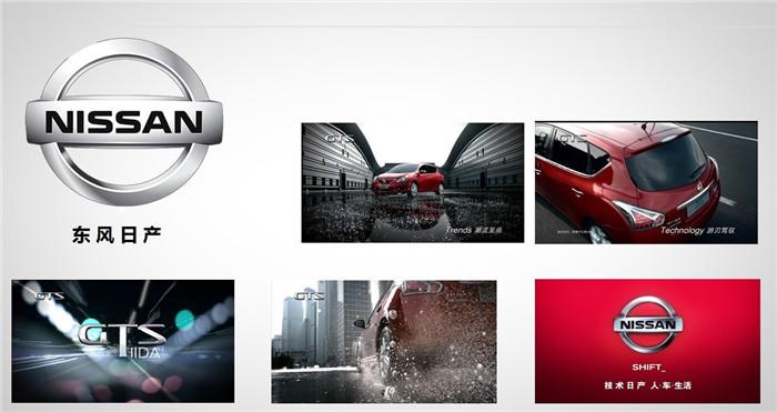 宣传片广告设计图片/宣传片广告设计样板图 (1)