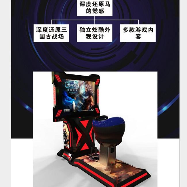 vr虚拟现实游戏设备出租图片