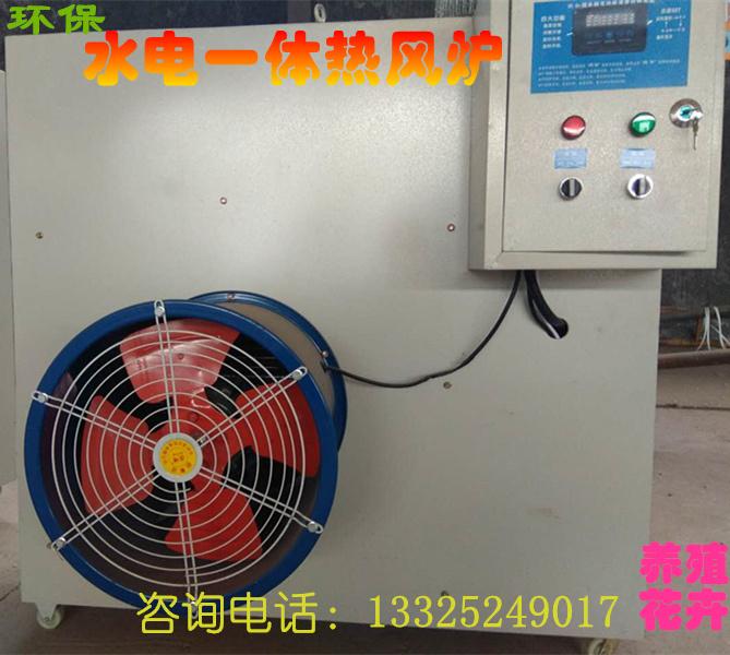 鸡泽锅炉、厂家直供、电热锅炉