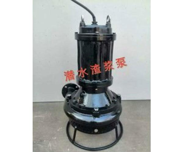 耐腐蚀污水泵、污水泵、污水泵价格