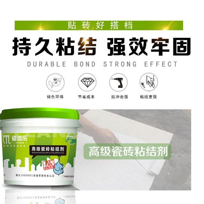 瓷添乐 大理石瓷砖背胶品牌费用 强力瓷砖背胶品牌推荐