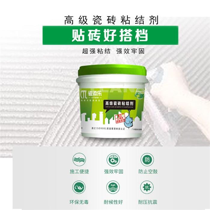 瓷添乐 优质安徽瓷砖粘结剂代理推荐 安徽瓷砖粘结剂代理费用