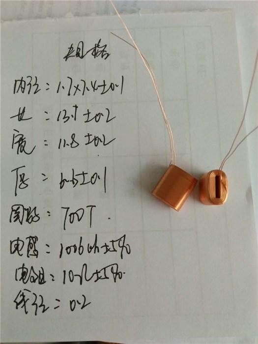 中山电感线圈定制厂家,电感线圈,嘉德磁电制品(查看)