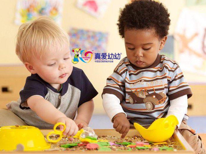 幼儿托管,幼儿托管,婴幼儿托管加盟