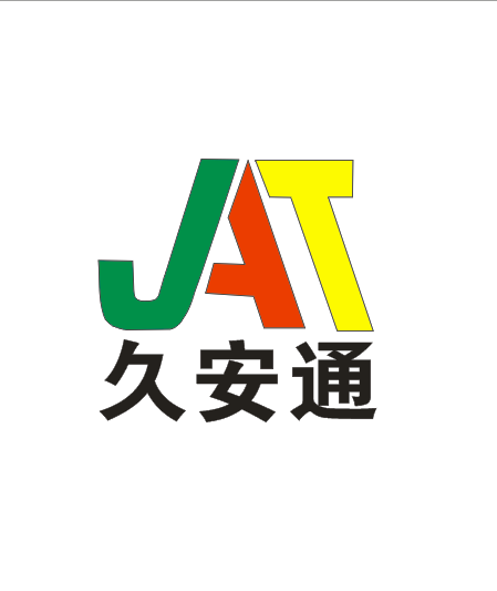河南省久安通交通设施有限公司简介