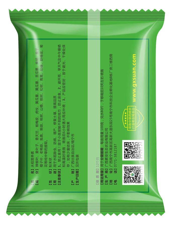 化肥价格 南宁化肥 素安生态农业