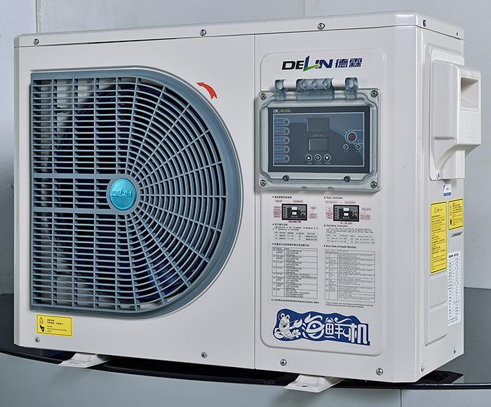 冷水机、德霖公司