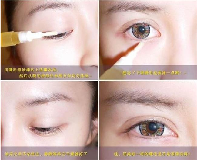 嘉以尔生物(图)、清远睫毛增长夜代理、代理