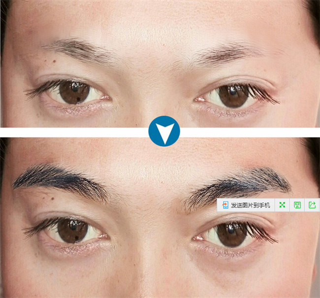 眉毛增长液、嘉以尔生物、眉毛增长液招商