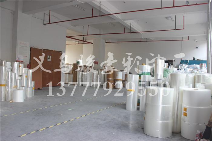 pvc薄膜印刷图片