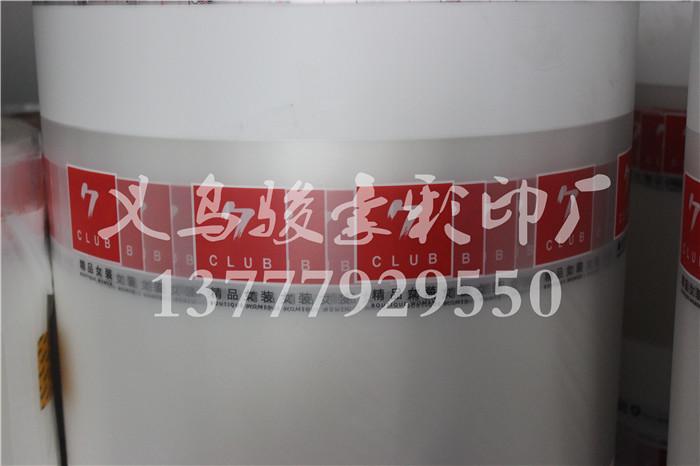 pvc薄膜印刷报价