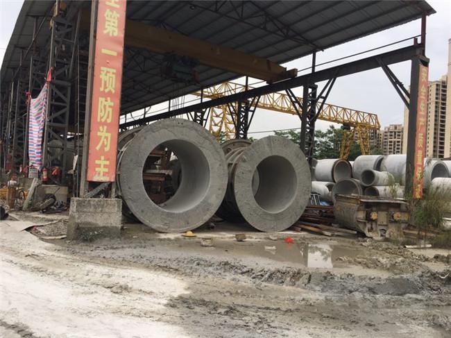 管丰品种齐全|平口式钢筋混凝土管价格