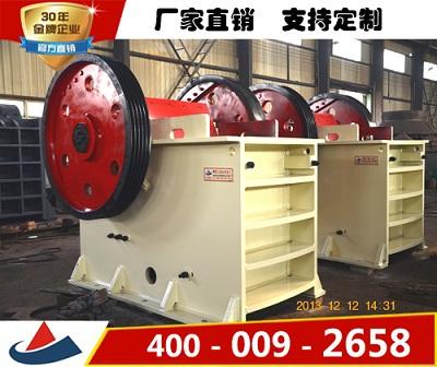 煤矸石破碎设备|上海破碎机|破碎设备