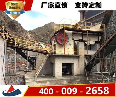 上海破碎机(图)、石料厂破碎设备、破碎设备