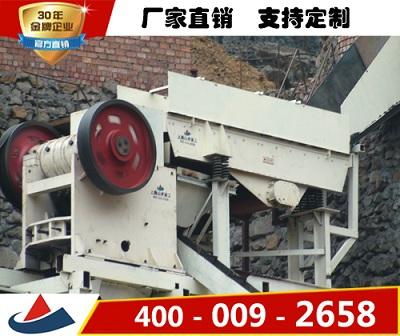 石料厂破碎设备、山卓重工(在线咨询)、破碎设备